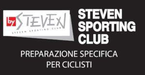 Steven Sporting Center
